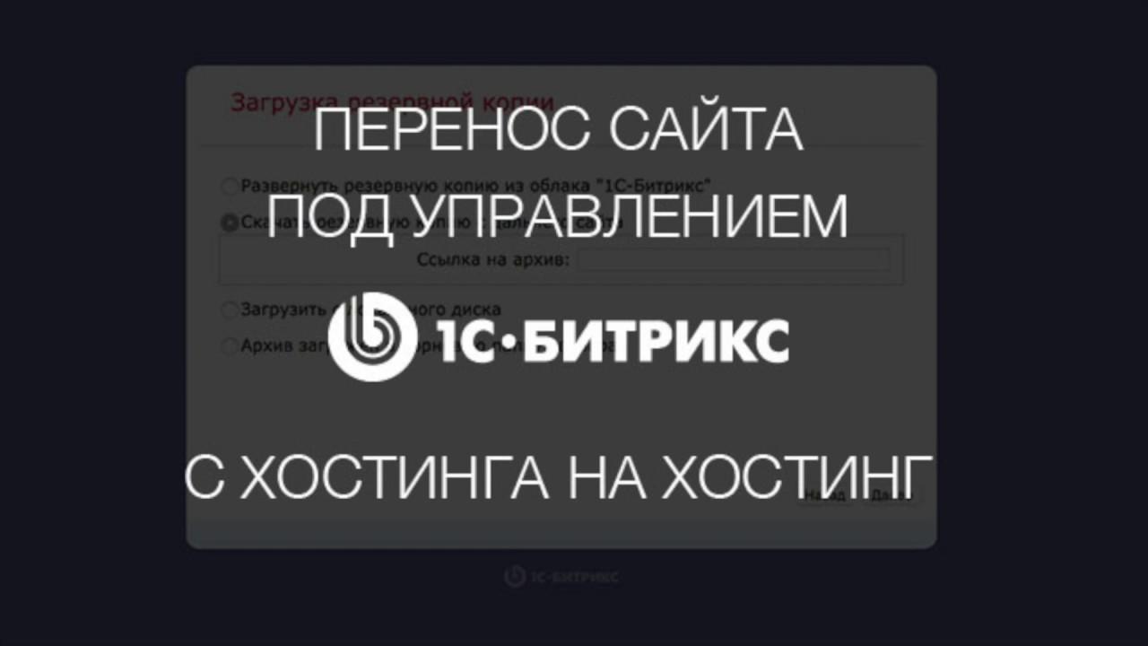 Bitrixsetup.php — что это такое