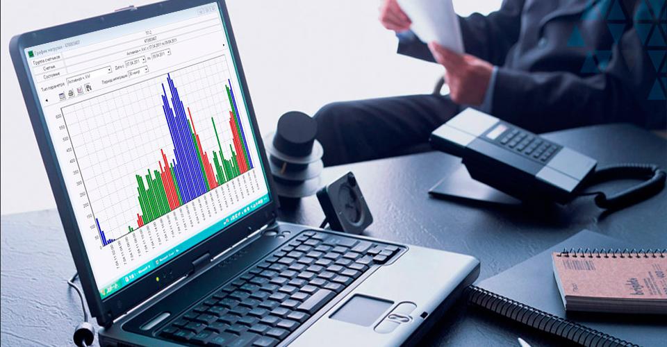 Автоматизация бухгалтерского учета на предприятии