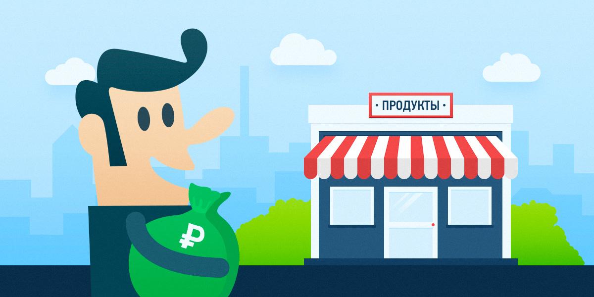 Автоматизация магазина — варианты готовых решений