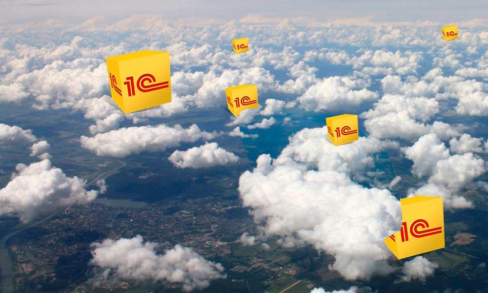 1С:облако — сервис управления торговлей