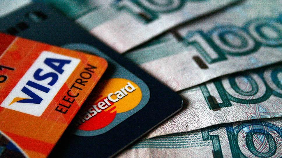 Что такое платежные системы — виды и список популярных