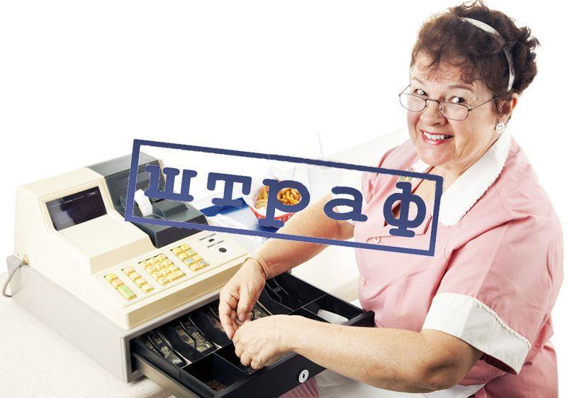 Кому не нужна онлайн-касса и кто должен применять по закону 54 ФЗ